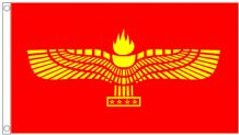 Aramean Syriac People 5'x3' (150cm x 90cm) Flag